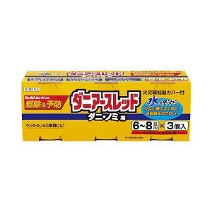 【第2類医薬品】【20個セット】 ダニアースレッド 6~8畳用 3コパック 1セット×20個セット 【正規品】