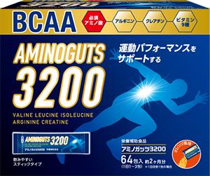 【5個セット】 リブ・ラボラトリーズ アミノガッツ3200( 64包 )×5個セット 【正規品】 ※軽減税率対応品