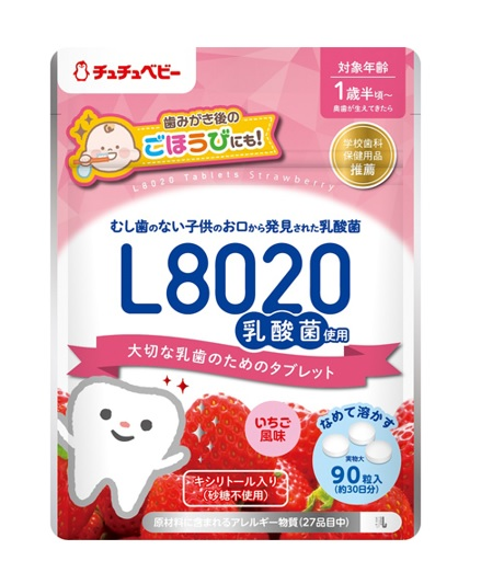 当店一番人気 チュチュベビー L8020菌入タブレット イチゴ味 贈呈 正規品 ※軽減税率対応品