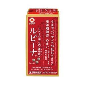 【第2類医薬品】【20個セット】 ルビーナ 60錠×20個セット 【正規品】