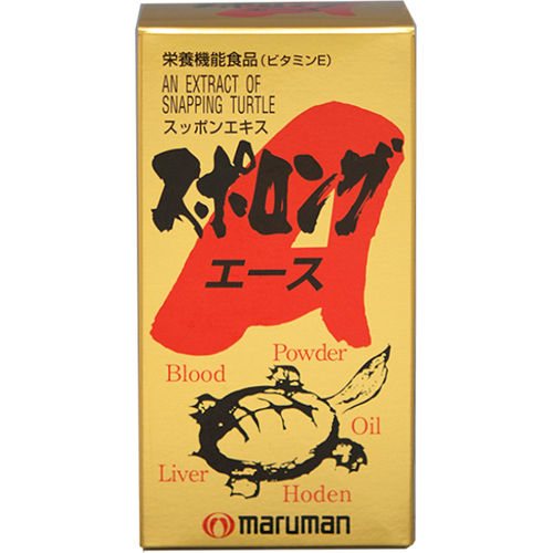 【10個セット】【送料・代引き手数料無料】 マルマン スポロングエース(150粒)×10個セット 【正規品】