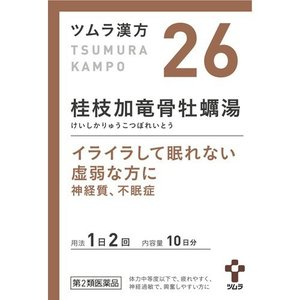 【第2類医薬品】【20個セット】 ツムラ漢方 桂枝加竜骨牡蠣湯エキス顆粒 20包×20個セット 【正規品】