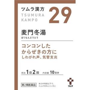 【第2類医薬品】【20個セット】 ツムラ漢方 麦門冬湯エキス顆粒 20包×20個セット 【正規品】