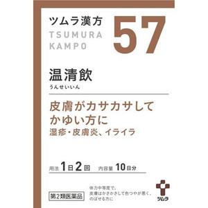 【第2類医薬品】【20個セット】 ツムラ漢方 温清飲エキス顆粒 20包×20個セット 【正規品】