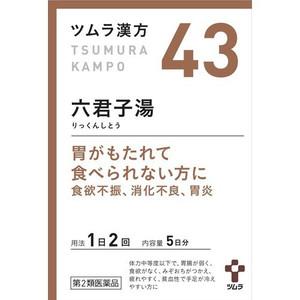 【第2類医薬品】【20個セット】 ツムラ漢方 六君子湯エキス顆粒 10包×20個セット 【正規品】
