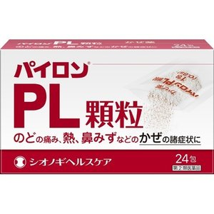 【第(2)類医薬品】【5個セット】 パイロンPL顆粒 24包×5個セット 【正規品】