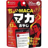 【10個セット】【送料無料】医食同源ドットコム ちょいマカおやじ 40粒×10個セット 【正規品】