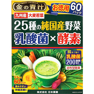 【5個セット】 日本薬健 金の青汁 25種の純国産野菜 乳酸菌×酵素  60包×5個セット【正規品】 ※軽減税率対応品