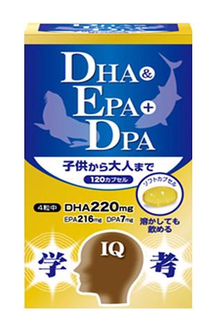 【10個セット】【送料・代引き手数料無料】DHA&EPA+DPA 290mg×120粒×10個セット 【正規品】