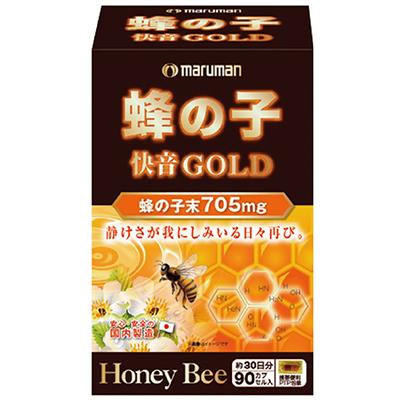 【10個セット】【送料・代引き手数料無料】 蜂の子快音ゴールド(90粒)×10個セット 【正規品】