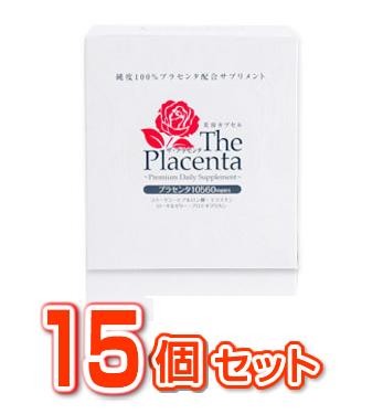 【15個セット】【即納】 【送料・代引き手数料無料】 ザ・プラセンタ 3カプセル×30袋入×15個セット  【正規品】 メタ 株式会社 メタボリック