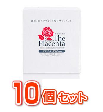 【10個セット】【即納】 【送料・代引き手数料無料】 ザ・プラセンタ 3カプセル×30袋入×10個セット  【正規品】 メタ 株式会社 メタボリック