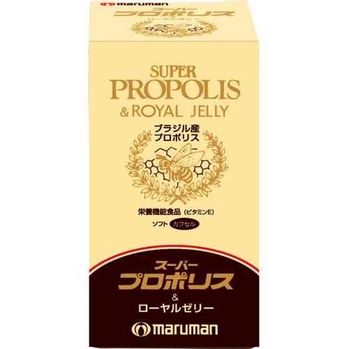 【5個セット】 スーパープロポリス&ローヤルゼリー(180粒)×5個セット 【正規品】  ※軽減税率対応品