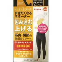 【5個セット】 オレンジケア 歩きたくなるレギンス男性用L1枚×5個セット 【正規品】