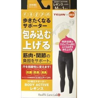 【5個セット】 オレンジケア 歩きたくなるレギンス女性用M 1枚×5個セット 【正規品】