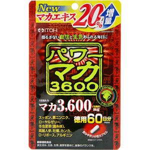 【5個セット】 井藤漢方 パワーマカ3600 60日分×5個セット 【正規品】 ※軽減税率対応品