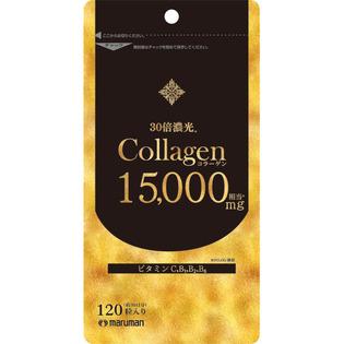 【10個セット】【送料・代引き手数料無料】 マルマン コラーゲン 15,000  120粒入り×10個セット 【正規品】 ※軽減税率対応品