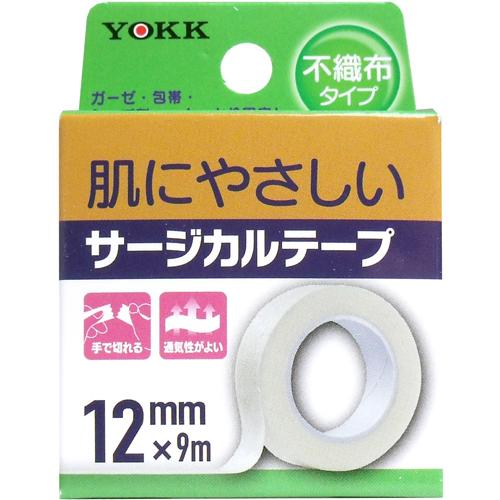 【1ケース分】【360個セット】ヨック サージカルテープ 不織布タイプ 12mm*9m(1コ入)×360個セット 【正規品】