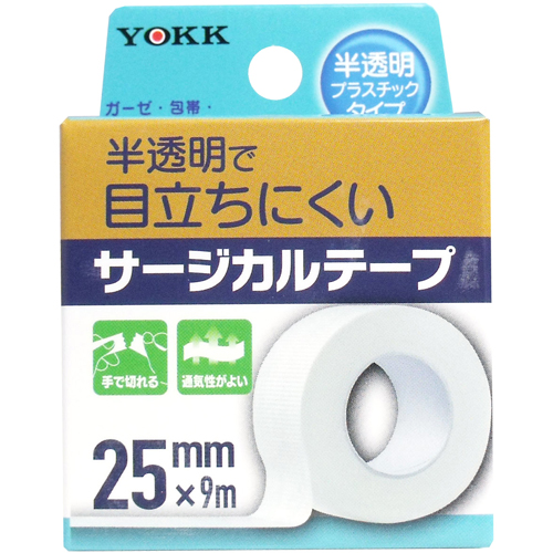 【1ケース分】【320個セット】ヨック サージカルテープ 半透明プラスチックタイプ 25mm*9m(1コ入)×320個セット 【正規品】