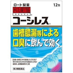【第2類医薬品】【20個セット】 和漢箋 ロート コーシレス 12包×20個セット 【正規品】