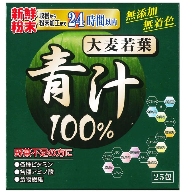 即納 捧呈 大麦若葉青汁100% 新入荷 流行 3g 25包 ※軽減税率対応品 正規品