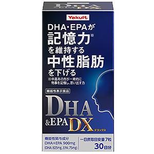 【5個セット】 ヤクルトヘルスフーズ DHA&EPA DX  210粒×5個セット 【正規品】 ※軽減税率対応品