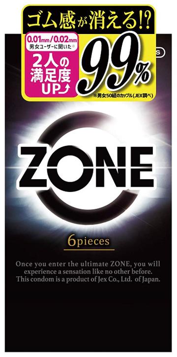 【1ケース分】【120個セット】 コンドーム ZONE ゾーン (6個入)×120個セット 【正規品】
