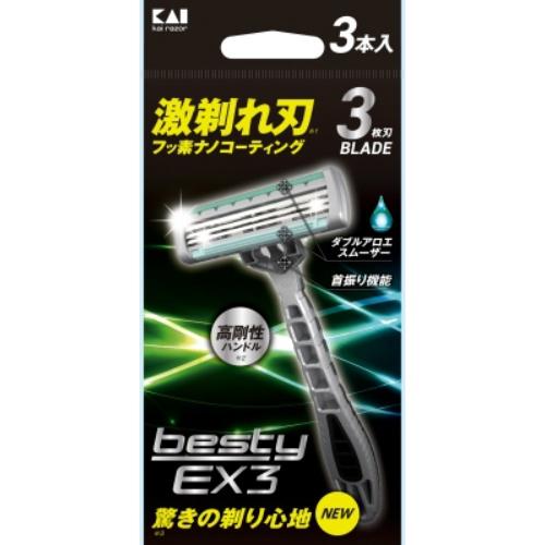 3個セット 貝印 GA0071 besty セールSALE%OFF 3本入 EX3 男性用カミソリ×3個セット 正規品 国産品