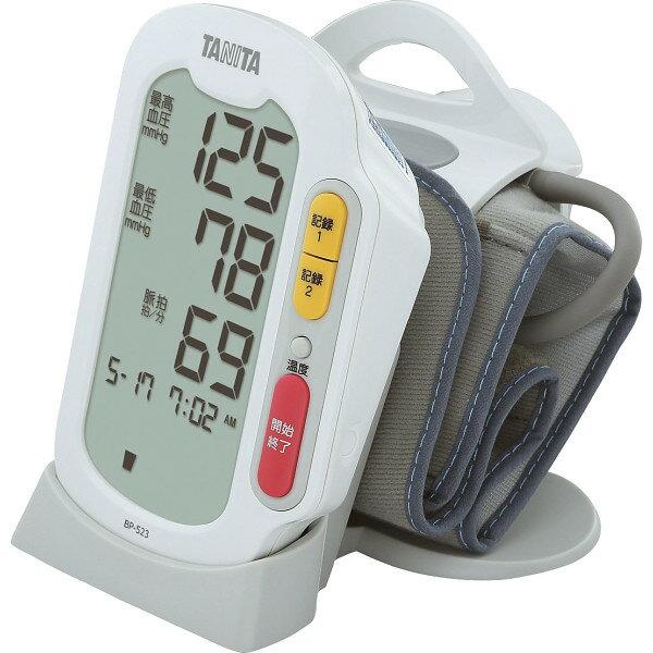 タニタ 上腕式血圧計 BP-523WH ホワイト【正規品】 【mor】【ご注文後発送までに1週間前後頂戴する場合がございます】