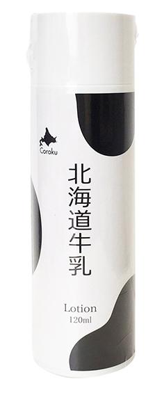 【1ケース分】【48個セット】小六(コロク)北海道牛乳 化粧水 120ml coroku×48個セット 【正規品】