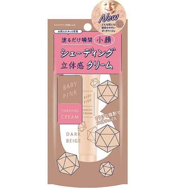 【10個セット】 ベビーピンク 立体感クリーム 15g×10個セット 【正規品】