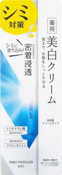 【10個セット】 ダイレクトホワイトdew 美白クリーム 25g×10個セット 【正規品】