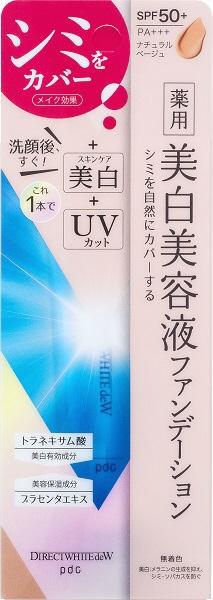 【10個セット】 ダイレクトホワイトdew 美白ファンデーション 30g×10個セット 【正規品】
