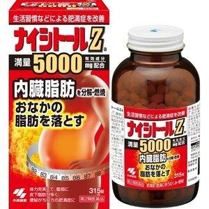 【第2類医薬品】【10個セット】ナイシトールZa 315錠×10個セット 【正規品】