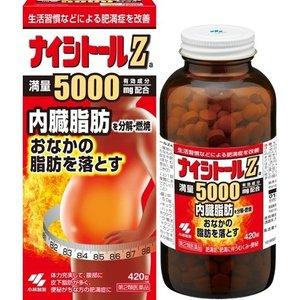【第2類医薬品】【10個セット】ナイシトールZa 420錠×10個セット 【正規品】