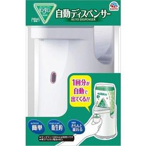 【10個セット】 モンダミン マウスウォッシュ 自動ディスペンサー 1個 ×10個セット 【正規品】