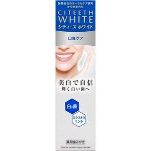 【10個セット】 シティースホワイト 口臭ケア 110g ×10個セット 【正規品】