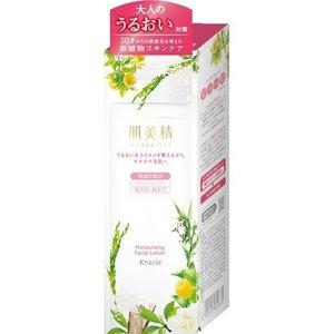 【10個セット】 肌美精 保湿化粧水 200ml ×10個セット 【正規品】