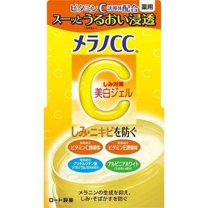 【10個セット】 メラノCC 薬用しみ対策美白ジェル 100g ×10個セット 【正規品】