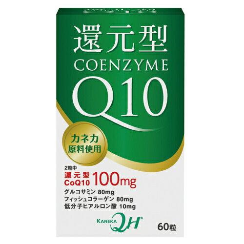 人気商品 高品質新品 5個セット 送料無料 還元型コエンザイムQ10 QH 正規品 ※軽減税率対応品 60粒×5個セット