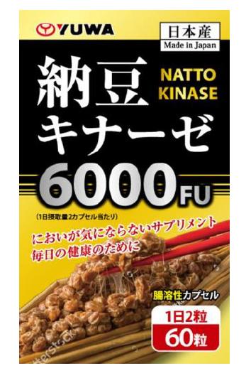 【1ケース分】【20個セット】ユーワ 納豆キナーゼ6000FU 60粒×20個セット 【正規品】 ※軽減税率対応品