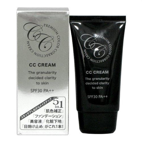 【100個セット】【1ケース分】ビピット CCクリーム 50g【正規品】