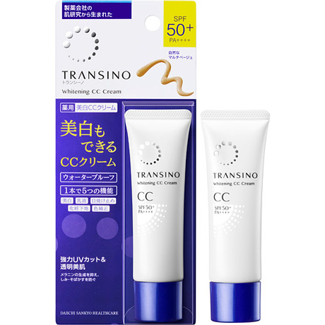【5個セット】 トランシーノ薬用ホワイトニングCCクリーム 30g×5個セット 【正規品】