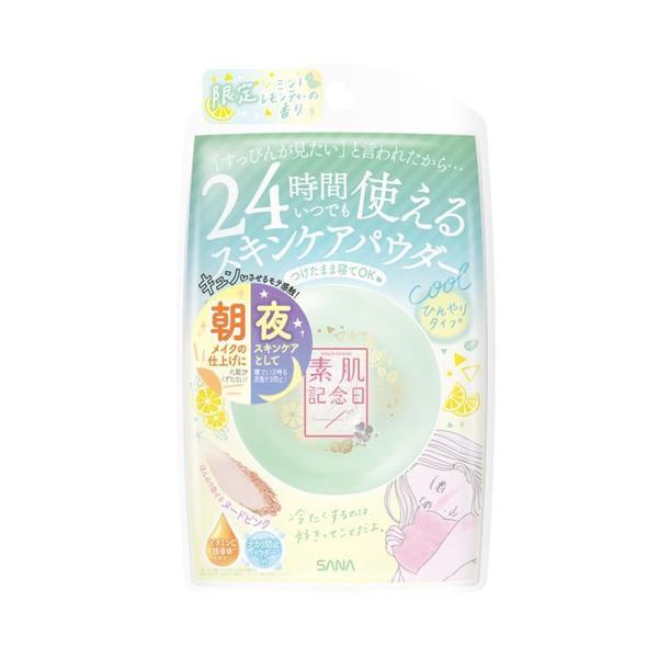 【10個セット】 素肌記念日 スキンケアパウダー ミントレモンティーの香り ヌードピンク 本体 10g×10個セット 【正規品】
