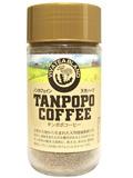 まるも ノンカフェイン タンポポコーヒー 290g 激安通販専門店 ※軽減税率対応品 期間限定お試し価格 返品不可商品 正規品