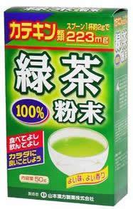 【20個セット】【1ケース分】緑茶粉末 50g×20個セット 1ケース分 【正規品】 ※軽減税率対応品