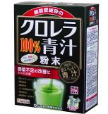 【20個セット】【1ケース分】クロレラ青汁100%×20個セット 1ケース分 【正規品】 ※軽減税率対応品