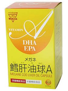 【5個セット】 メガネ鱈肝油球A 600粒×5個セット 【正規品】 ※軽減税率対応品