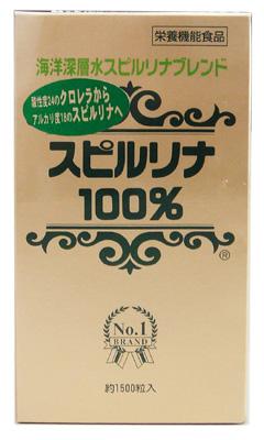 【10個セット】【送料・代引き手数料無料】   スピルリナ 100% 1500粒入り×10個セット 【正規品】