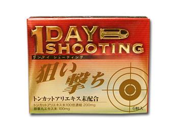 【5個セット】【送料無料】 【即納】   1 Day Shooting (ワン デイ シューティング) 6粒入り 阪本漢方×5個セット 【正規品】  ※軽減税率対応品 ワンデイシューティング